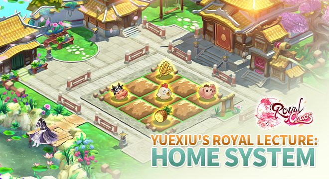 Yuexiu's Royal Lecture: Home System