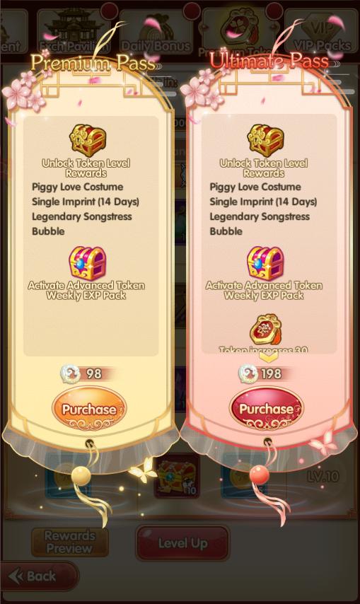 Royal Chaos - Premium Token Guide