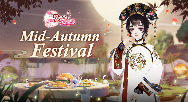 2019 Mid-Autumn Festival Events