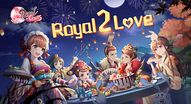 Royal 2 Love -- The 2nd Anniversary Celebration of Royal Chaos